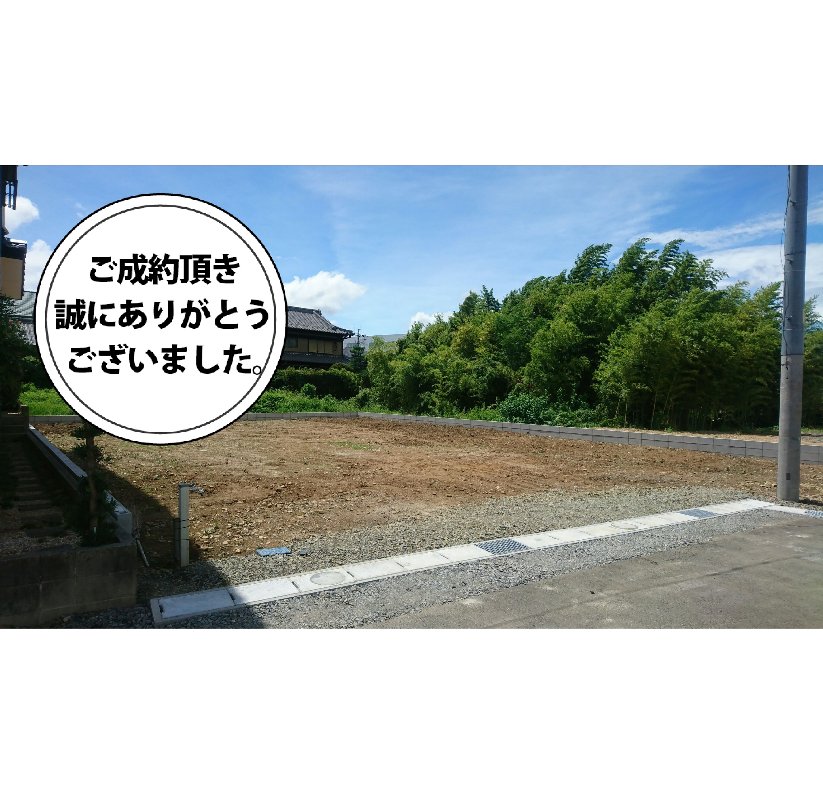 ■売地 牛山町
