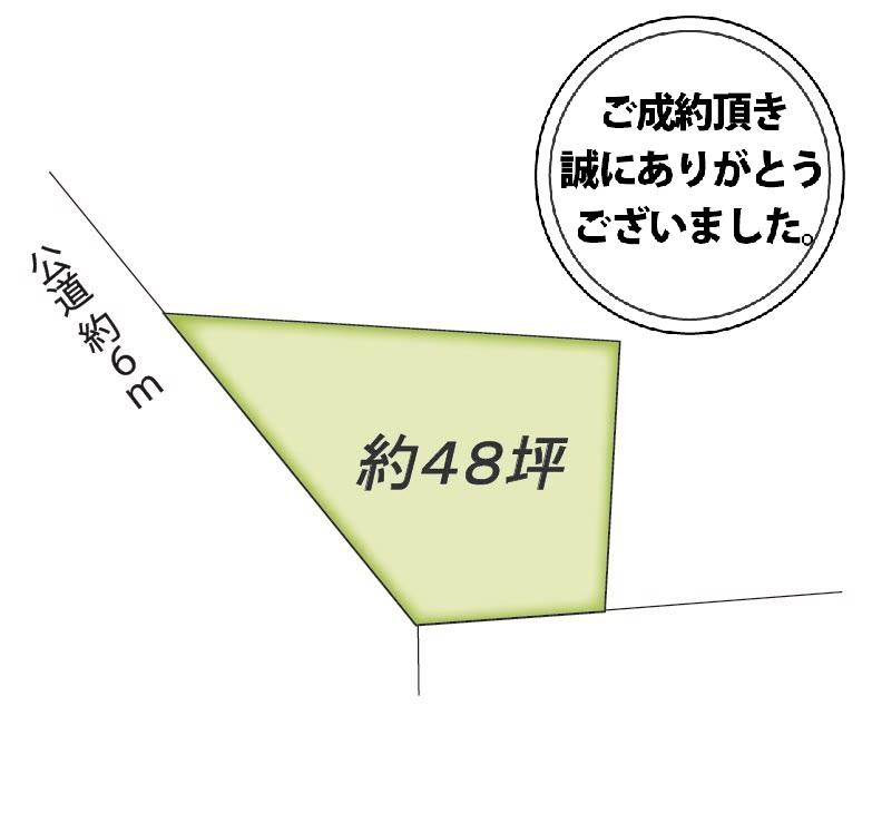 ■売地 如意申町