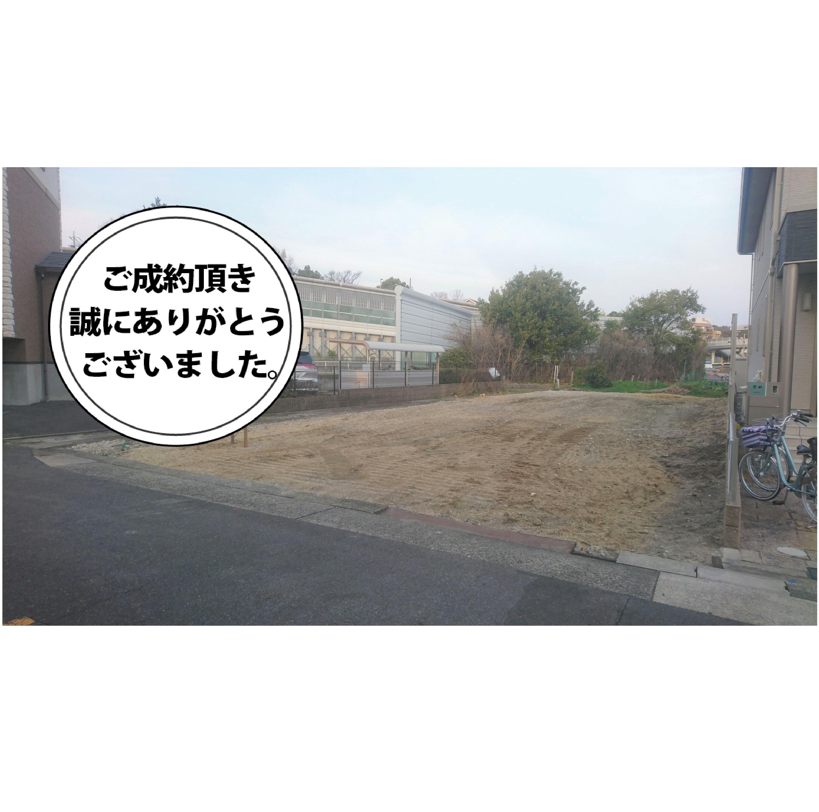 ■売地 守山(喜多山)