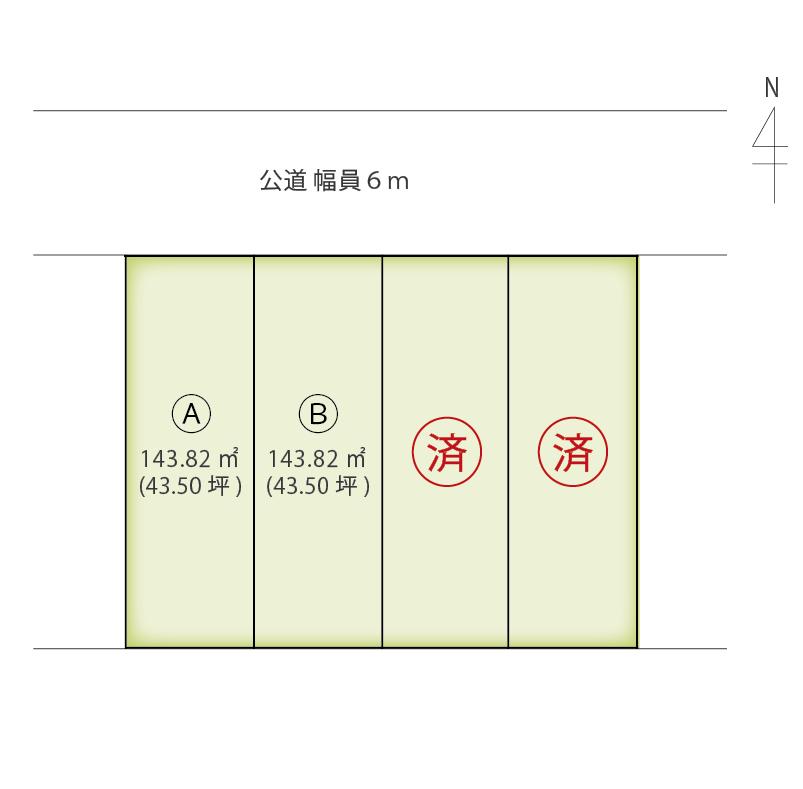 ■売地 高山町(2区画)
