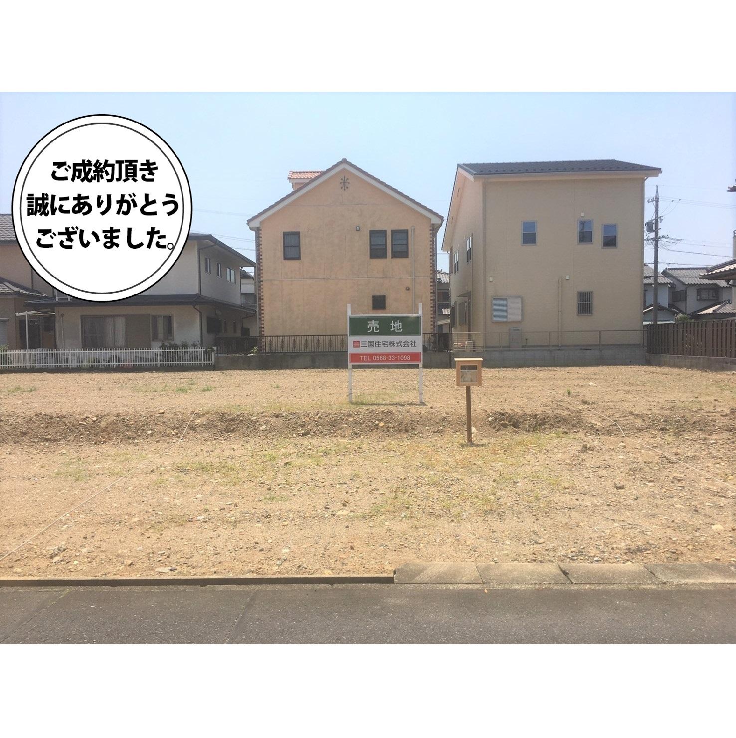 ■売地 高山町