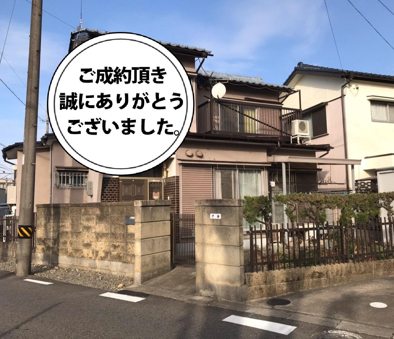 ■売戸建住宅 下屋敷町