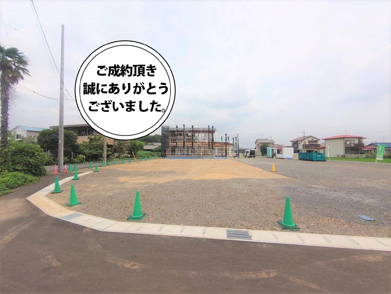 ■売地 四ツ家町Ⓐ区画