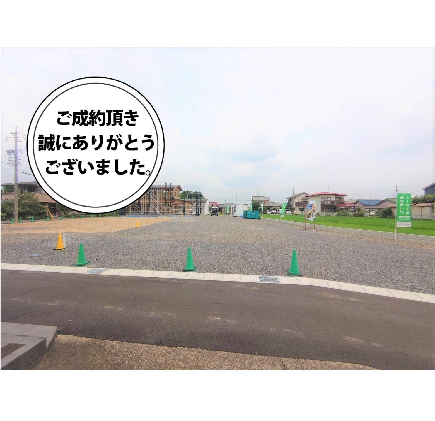 ■売地 四ツ家町Ⓑ区画