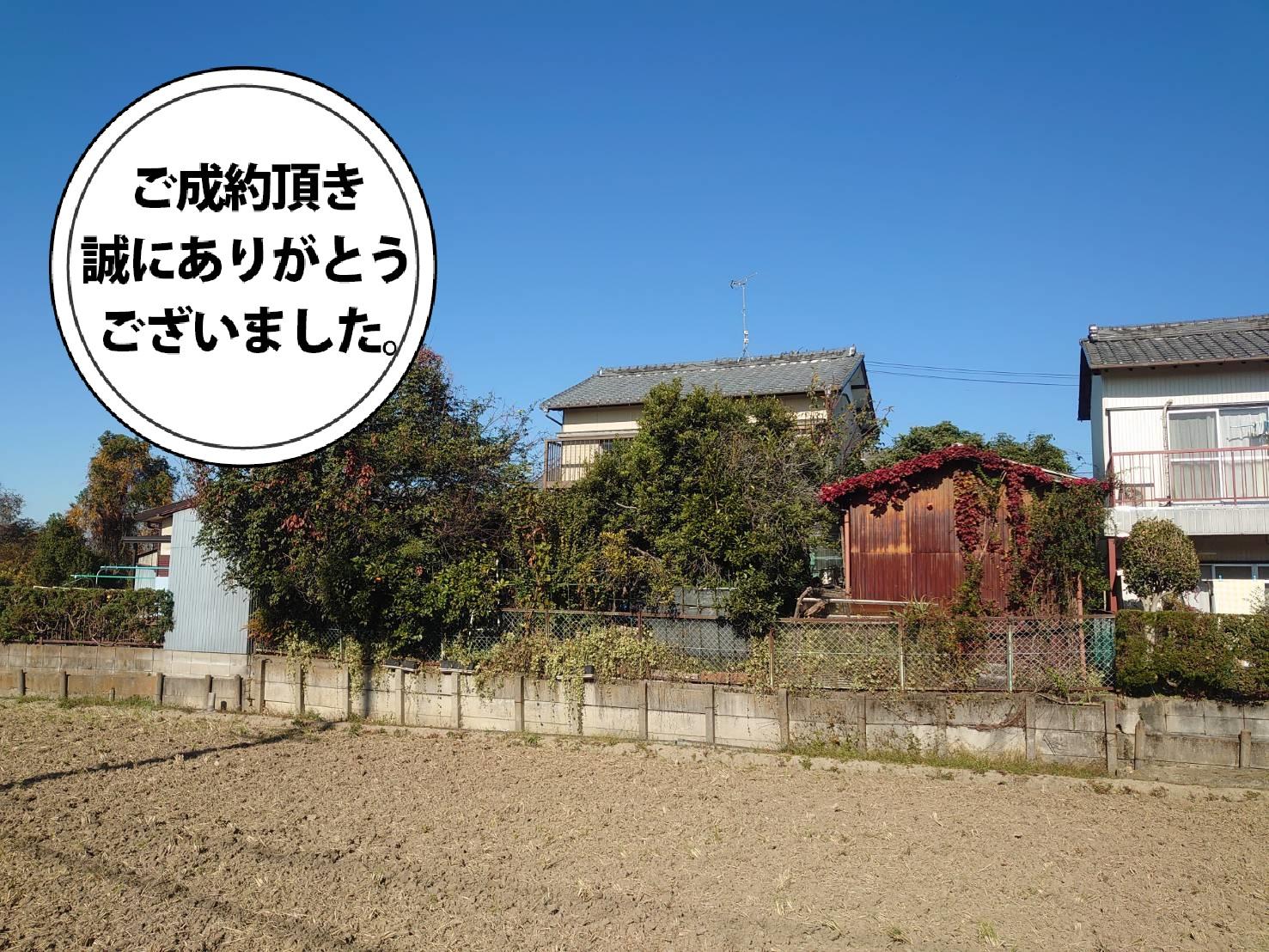 ■売地 売戸建 西屋町