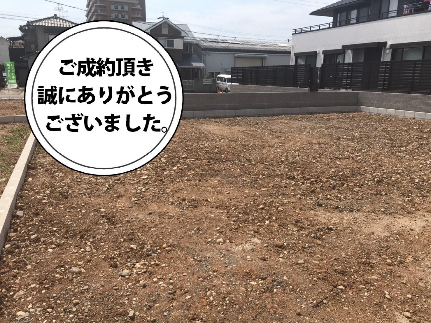 ■売地 前並町